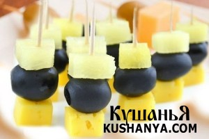 Канапе «Сыр-маслина-ананас» фото