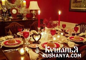 Оформление праздничного стола фото