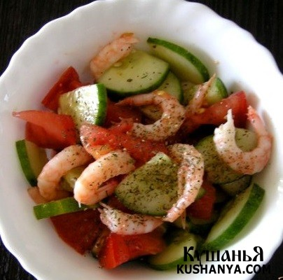 Фото Летний салат с креветками