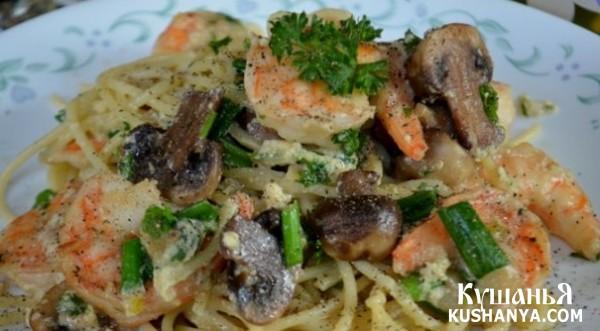 Фото Спагетти с креветками и грибами