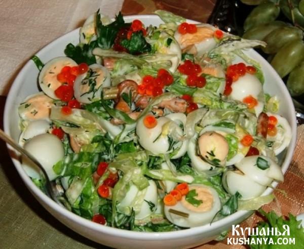 Фото Салат с перепелиными яйцами и икрой