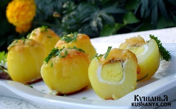 Фото Запеченный картофель «Сюрприз»
