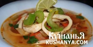 Суп из кальмаров фото