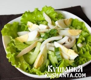 Салат из кальмара, яиц и огурца фото