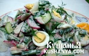 Салат из редиса, огурцов и перепелиных яиц фото