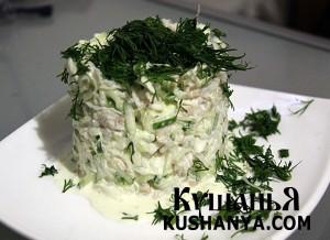 Салат с кальмарами и капустой фото