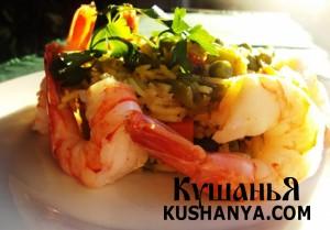 Креветки с рисом и овощами фото