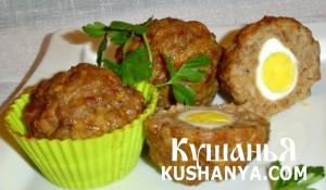 Маффины мясные с перепелиными яйцами фото