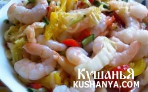 Овощной салат с креветками фото