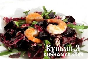 Салат с креветками и свекольным желе фото