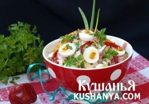 Салат с хурмой и перепелиными яйцами фото