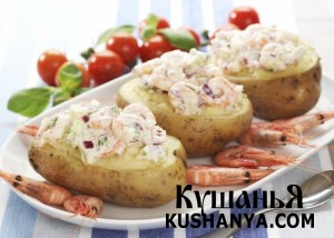 Печеный картофель с креветками фото