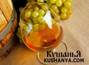 Коньяк из винограда фото