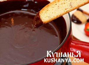 Шоколадное фондю фото