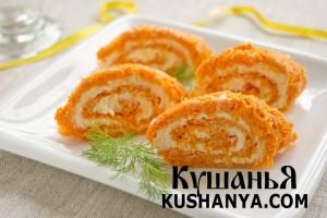 Морковный рулет фото