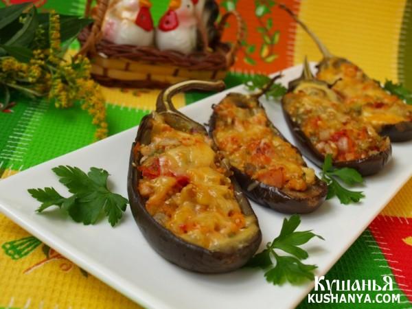 Фото Баклажаны с овощами и копчёной грудинкой