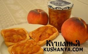 Персиковое варенье с коньяком фото