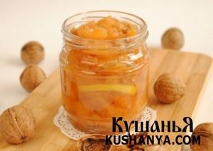 Варенье из айвы с орехами и лимоном фото