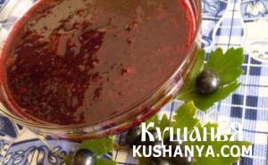 Фото Варенье из черной смородины
