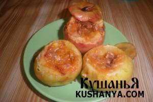 Запеченные яблоки с вареньем и орехами фото