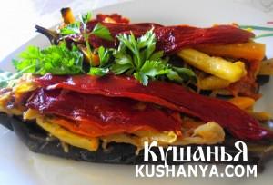Баклажаны, фаршированные овощами фото