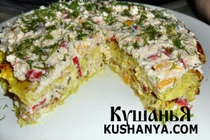 Фото Кабачковый торт с начинкой из сыра и овощей