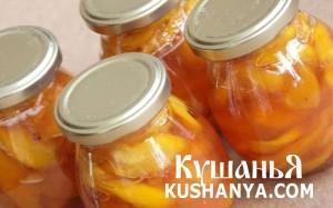 Варенье из персиков без сиропа фото