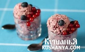 Мороженое из голубики и красной смородины фото