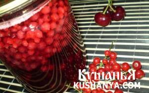 Варенье из красной смородины фото
