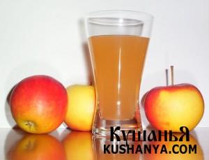 Сок из яблок на зиму фото