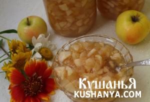 Фото Яблочный джем с карамелью
