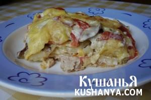 Курица под шубой из баклажанов, картофеля, помидоров и сыра фото