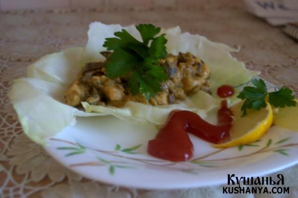 Фото Куриная грудка в грибном соусе